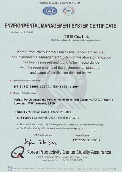 Environmental management System Certificate - This Co., Ltd.